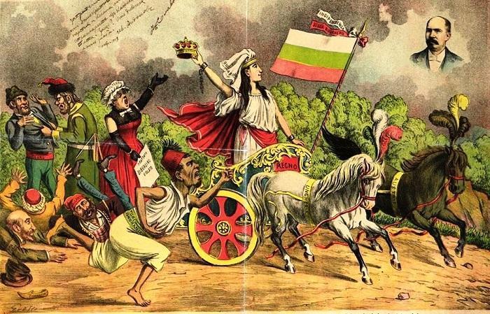 Ден на независимостта - РИМ Търговище.jpg